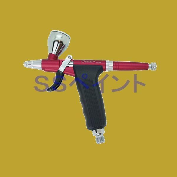 エアテックス(AIRTEX) トリガーアクション エアブラシ ビューティフォープラストリガー ノズル口径:0.3mm