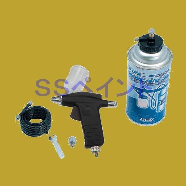 エアテックス(AIRTEX) トリガーアクション エアブラシ KIDS-105S  キッズ105セット ノズル口径:0.3mm