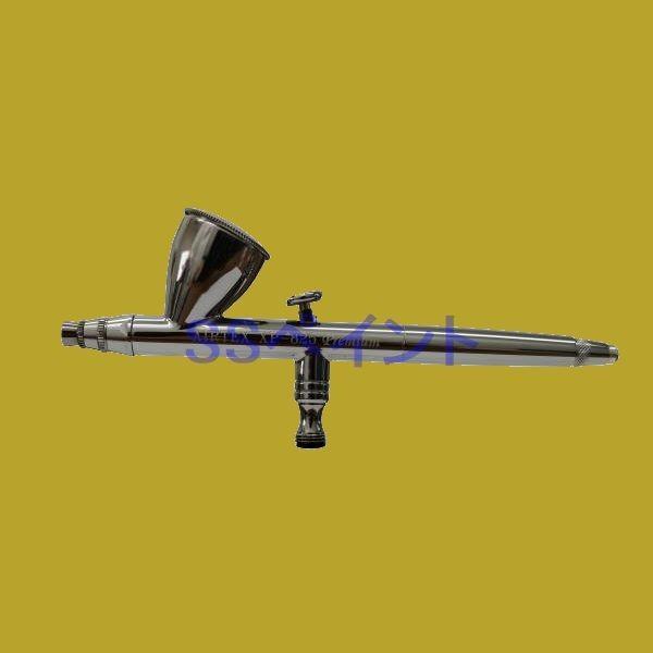 エアテックス(AIRTEX) ダブルアクション エアブラシ XP-825P XP825Premium ノズル口径:0.3mm
