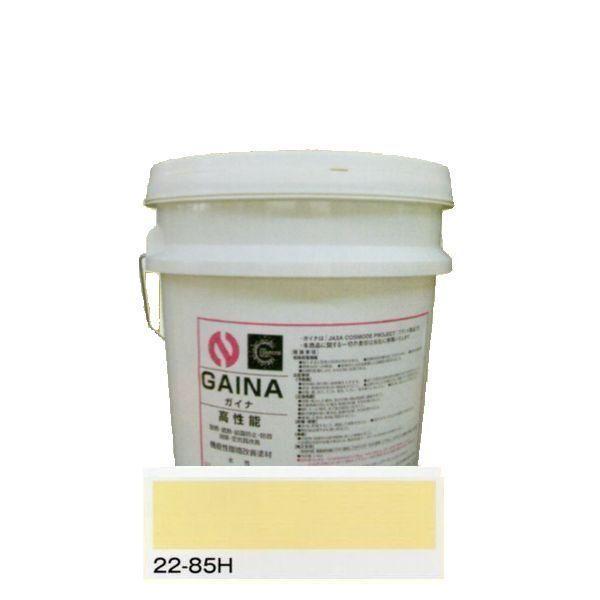 日進産業 断熱塗料 ガイナ(GAINA)色:22-85H 14kg(一斗缶サイズ)