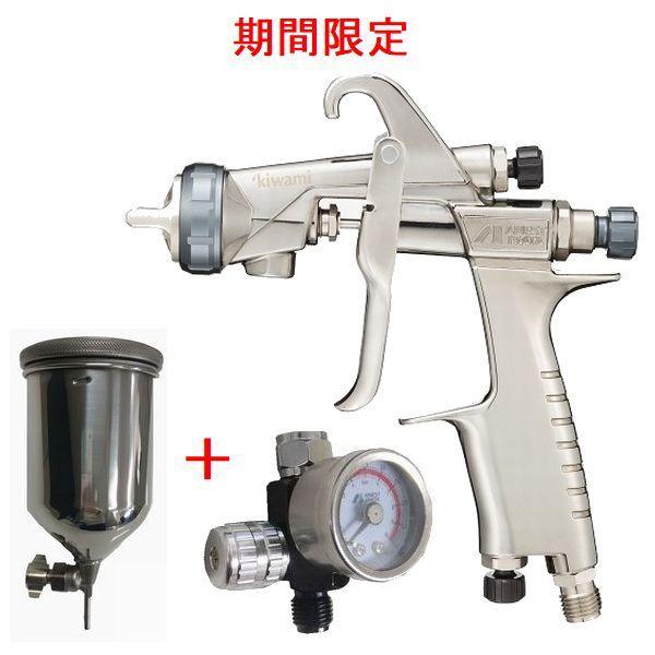 (数量限定)(K.V)アネスト岩田(イワタ)スプレーガン KIWAMI-1-13B8 ノズル口径:1.3mm 400ml塗料カップPC-400SB-2LF・手元圧力計付きセット
