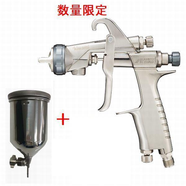(数量限定)(K)アネスト岩田(イワタ)スプレーガン KIWAMI-1-14B8 ノズル口径:1.4mm 400ml塗料カップPC-400SB-2LFセット