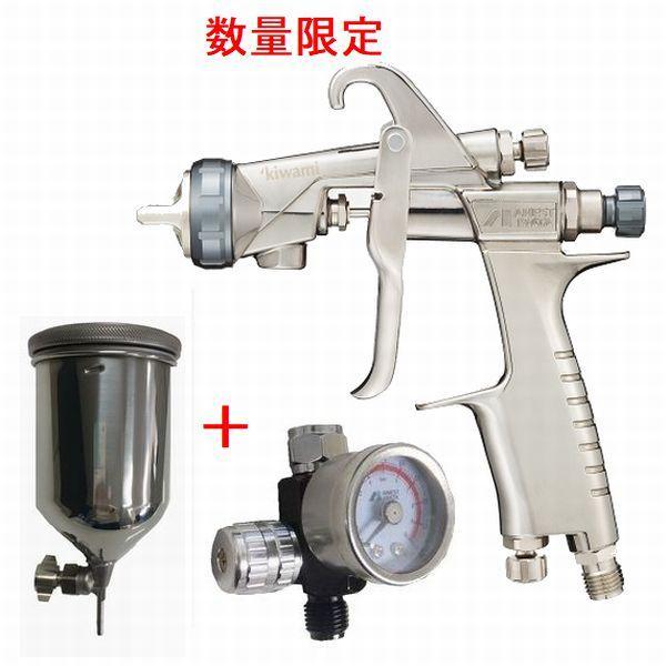 (数量限定)(K.V)アネスト岩田(イワタ)スプレーガン KIWAMI-1-14B8 ノズル口径:1.4mm 400ml塗料カップPC-400SB-2LF・手元圧力計付きセット