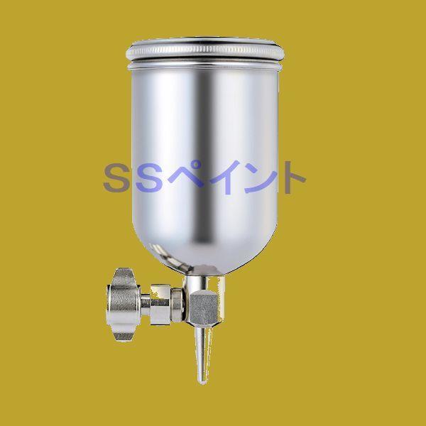 明治(meiji) 塗料カップ  重力式 150ml 1G-2U