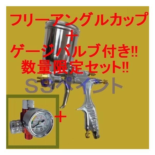 (数量限定)(K.V3)DEVILBISS デビルビス スプレーガン DEMI2-DL8-1.1-G 小型 重力式 フリーアングル250cc塗料カップ・手元圧力計付きセット