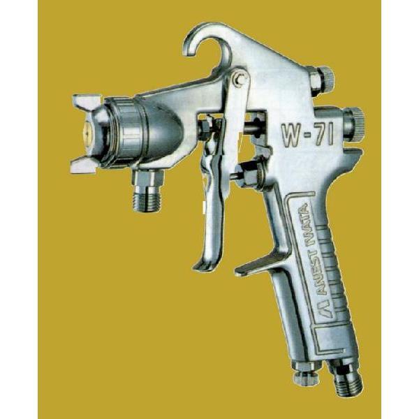 アネスト岩田(イワタ)スプレーガン W-71-31S 吸上式 ノズル口径:1.5mm