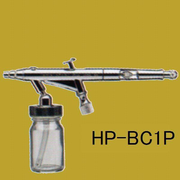 アネスト岩田(イワタ) エアブラシ HPプラスシリーズ HP-BC1P 吸上式 ノズル口径:0.3mm