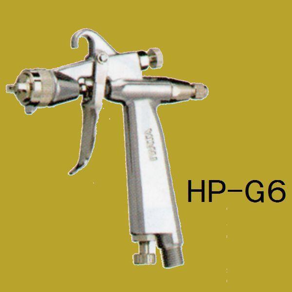 アネスト岩田(イワタ) エアブラシ エクリプス ガンタイプエアーブラシ HP-G6 吸上式 ノズル口径:0.6mm