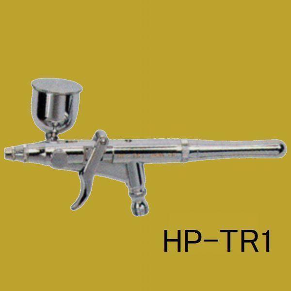 アネスト岩田(イワタ) エアブラシ レボリューション トリガータイプエアーブラシ HP-TR1 重力式 ノズル口径:0.3mm