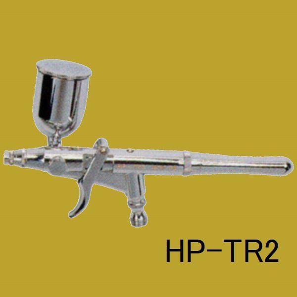 アネスト岩田(イワタ) エアブラシ レボリューション トリガータイプエアーブラシ HP-TR2 重力式 ノズル口径:0.5mm
