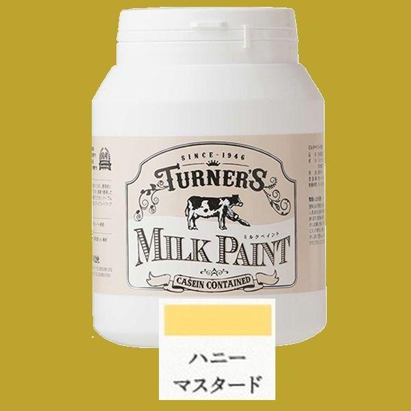 ターナー色彩 つやけし水性塗料 ミルクペイント 色:ハニーマスタード 450ml
