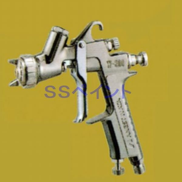 アネスト岩田(イワタ)スプレーガン W-300-132G 重力式 ノズル口径:1.3mm