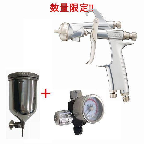(数量限定)(K.V)アネスト岩田(イワタ)スプレーガン WIDER1-13H2G 重力式 ノズル口径:1.3mm 400ml塗料カップPC-400SB-2LF・手元圧力計付きセット