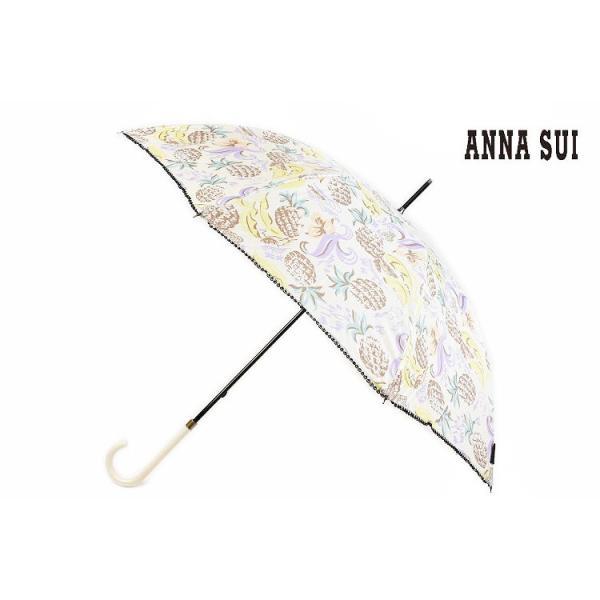 アナスイ 雨傘 長傘 レディース ANNA SUI パイナップル柄 ピコ レース 白 アイボリー