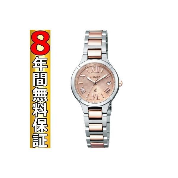 シチズン クロスシー XC ティタニアライン ミニソル ES8085-56W レディース腕時計|ssshokai