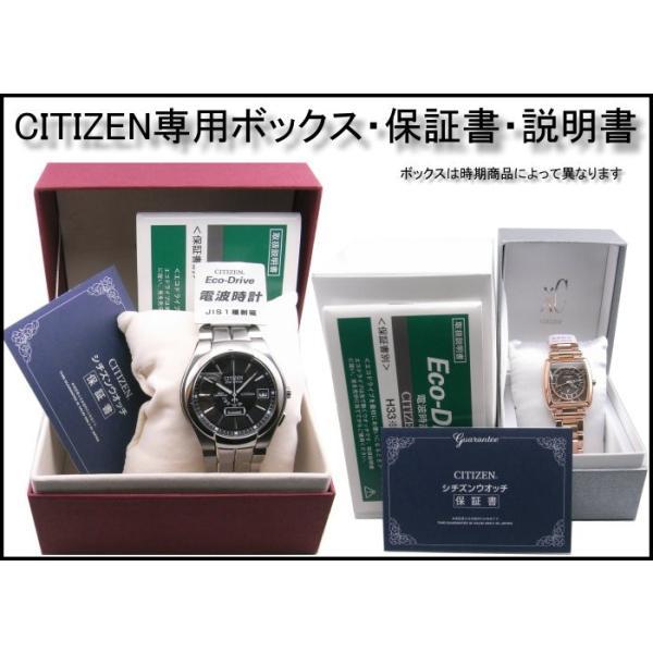 シチズン クロスシー XC ティタニアライン ミニソル ES8085-56W レディース腕時計|ssshokai|02