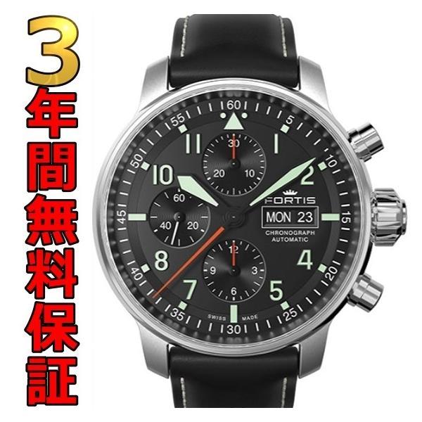 92ddc80300 フォルティス 腕時計 フリーガープロ クロノグラフ 705.21.11 国内正規品 ssshokai ...