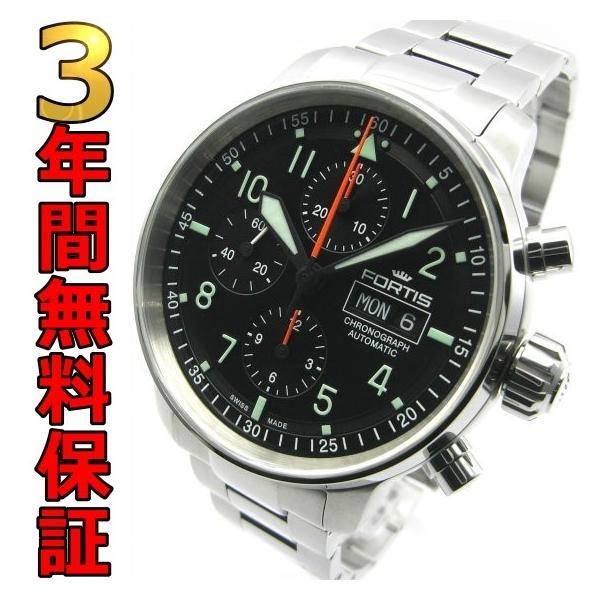 cf1ba33a27 フォルティス 腕時計 フリーガープロ クロノグラフ 705.21.11M 国内正規品 ssshokai ...