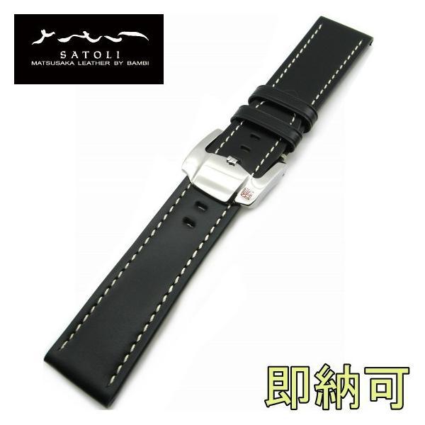 cbbd1ec163d3 即納可 腕時計 レザーベルト 22mm ブラック シルバーバックル 松坂牛革 バンビ さとり マシンステッチ HC007A0-U