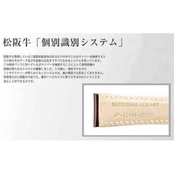 即納可 腕時計 レザーベルト 22mm ブラウン シルバーバックル 松坂牛革 バンビ さとり マシンステッチ HC007C0-U