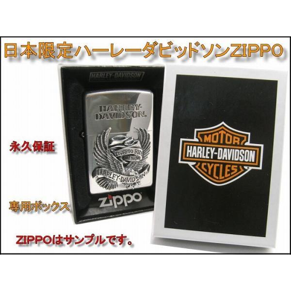即納可 ZIPPO ジッポー ハーレーダビッドソン HDP-25 日本限定販売|ssshokai|04
