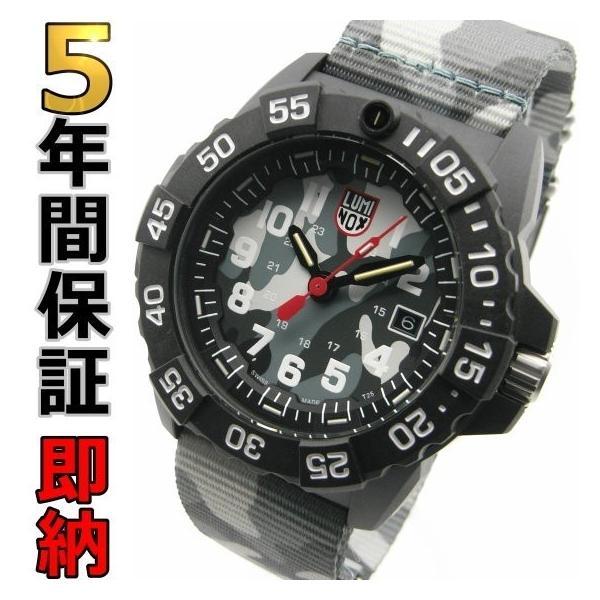 7d9c07194e 即納可 ルミノックス 腕時計 LUMINOX 3500シリーズ 3507.PH :LUMINOX ...