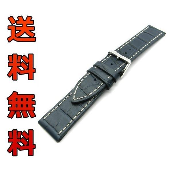 即納可 シーレーン 腕時計 国内正規品 SEALANE レザーベルト ブルー 22mm se-lbl-22h