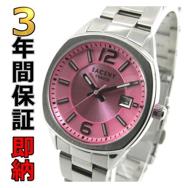 即納可 サクスニーイザック 腕時計 SY-15046S-PK レディース腕時計