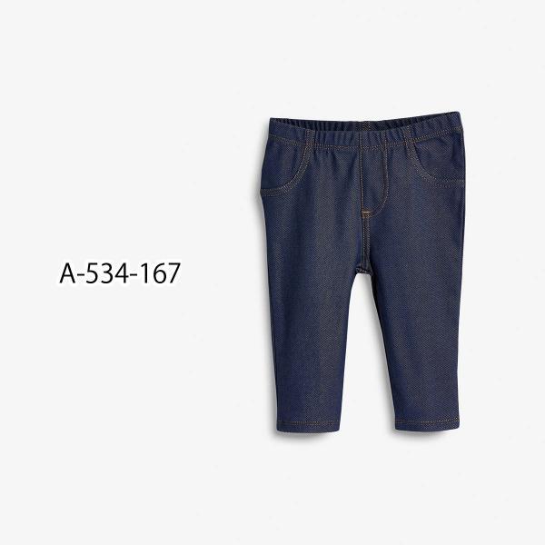 ネクスト ベビー NEXT ダークブルー デニム ジェギンス ソフト ジャージージーンズ ロングパンツ パンツ 子供服 ベビー服 男の子 ベビーウェア 新生児 おでかけ|ssshop|02