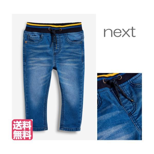 ネクスト ベビー NEXT ブライトブルー デニム ジョガージーンズ ソフト ジャージージーンズ ロングパンツ パンツ 子供服 ベビー服 男の子 ベビーウェア 新生児 ssshop