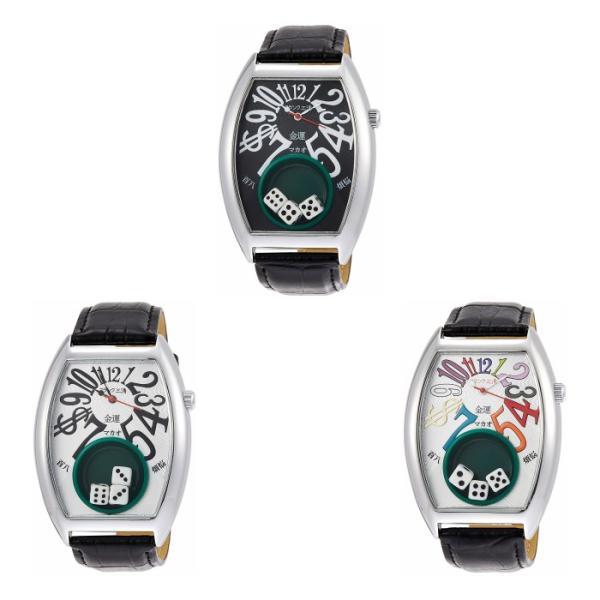 フランク三浦五号機 ハイパーマカオ 腕時計 FM05K 3色 B・W・CRW 革 レザーウォッチ メンズ クオーツ ウォッチ プレゼント 贈り物