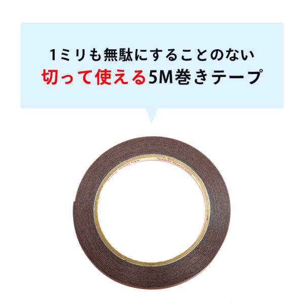 3M社製(スリーエム) 切って使える超強力両面テープ たっぷり5メートル巻き 5mm幅 厚さ0.8mm sstage 02