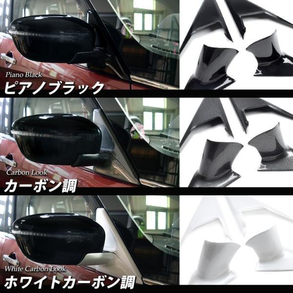セレナ C27 前期 後期 ガソリン/ハイブリッド/e-POWER ドアミラー(サイドミラー)ベースパネル 日産 SERENA セカンドステージ パネル カスタム パーツ 車 sstage 04