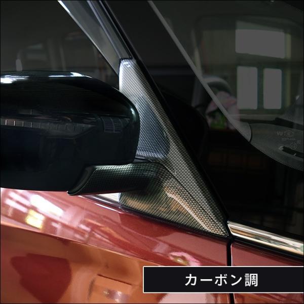セレナ C27 前期 後期 ガソリン/ハイブリッド/e-POWER ドアミラー(サイドミラー)ベースパネル 日産 SERENA セカンドステージ パネル カスタム パーツ 車 sstage 09