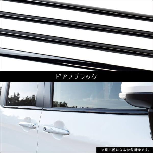 日産 リーフZE1型 パーツ カスタム 外装 ウィンドウモールパネル ピアノブラック LEAF G X S ニスモ アクセサリー セカンドステージ 日本製|sstage|04