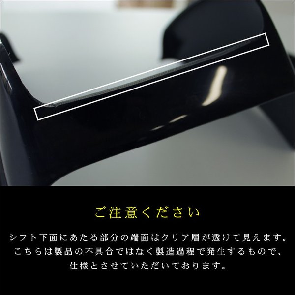ハイエース レジアスエース 200系 4型 標準/ワイド 内装 パーツ カスタム インパネアンダーパネル HIACE セカンドステージ 日本製|sstage|05