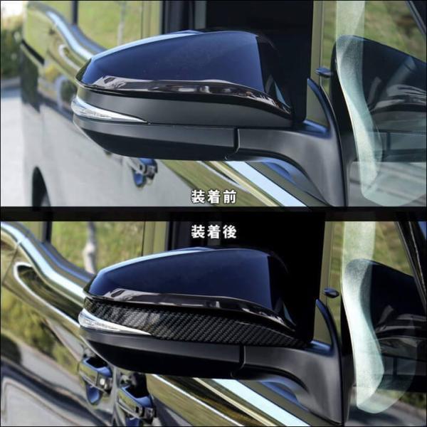 ヴォクシー ノア エスクァイア 80系 パーツ カスタム 外装 ドアミラーライン VOXY NOAH Esquire セカンドステージ 日本製|sstage|03