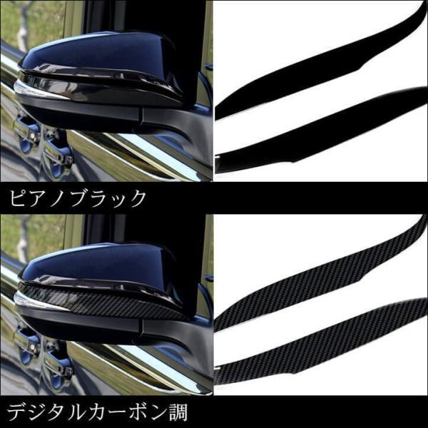 ヴォクシー ノア エスクァイア 80系 パーツ カスタム 外装 ドアミラーライン VOXY NOAH Esquire セカンドステージ 日本製|sstage|04