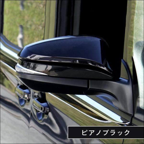 ヴォクシー ノア エスクァイア 80系 パーツ カスタム 外装 ドアミラーライン VOXY NOAH Esquire セカンドステージ 日本製|sstage|06