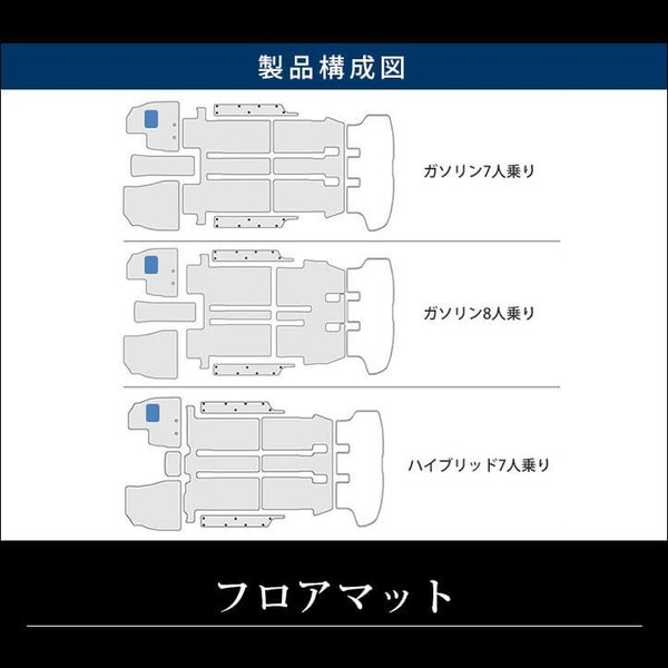 ヴォクシー ノア エスクァイア 80系 フロアマット VOXY NOAH Esquire セカンドステージ 日本製|sstage|02