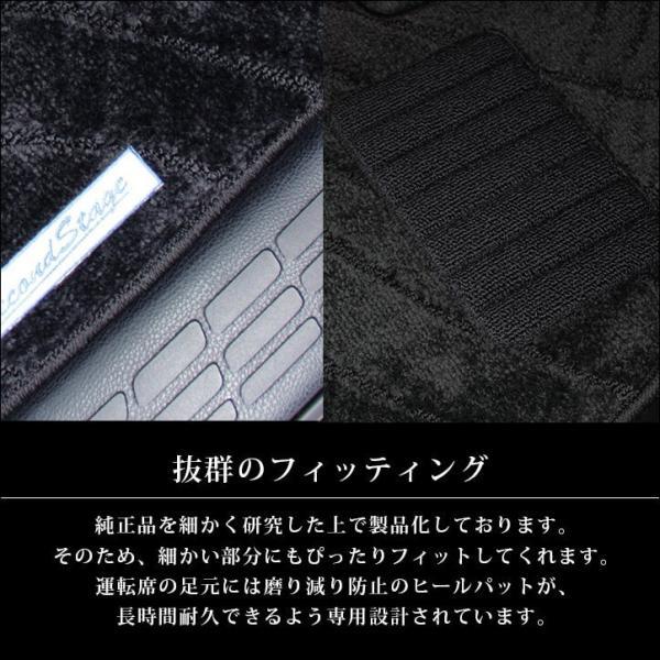 ヴォクシー ノア エスクァイア 80系 フロアマット VOXY NOAH Esquire セカンドステージ 日本製|sstage|03