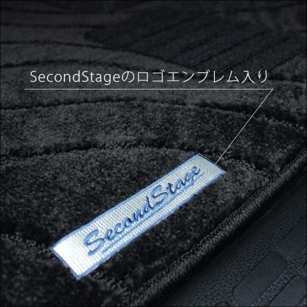 ヴォクシー ノア エスクァイア 80系 フロアマット VOXY NOAH Esquire セカンドステージ 日本製|sstage|05