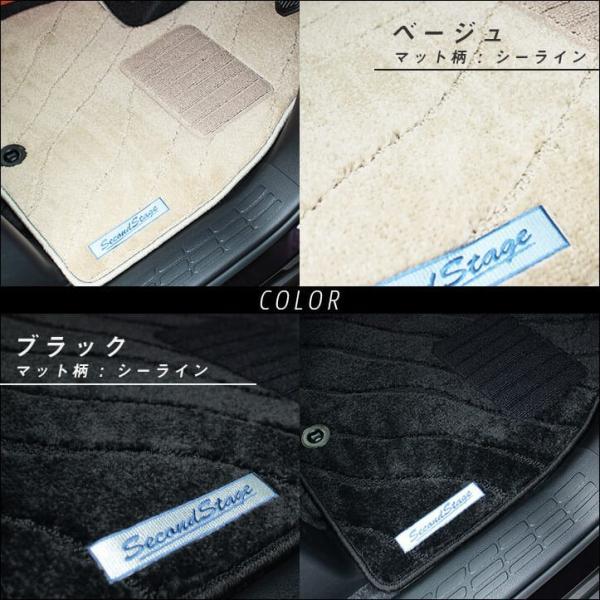 ヴォクシー ノア エスクァイア 80系 フロアマット VOXY NOAH Esquire セカンドステージ 日本製|sstage|06