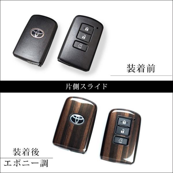 トヨタ スマートキーカバー スマートキーケース Type6 トヨタ ヴォクシー/ノア/エスクァイア80系 ヴェルファイア/アルファード30系 ハリアー60系 シエンタ170系|sstage|05
