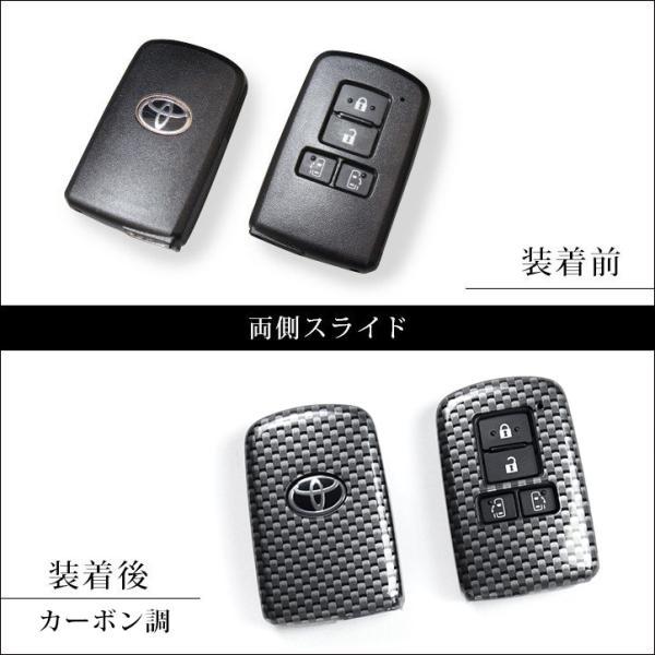 トヨタ スマートキーカバー スマートキーケース Type6 トヨタ ヴォクシー/ノア/エスクァイア80系 ヴェルファイア/アルファード30系 ハリアー60系 シエンタ170系|sstage|06