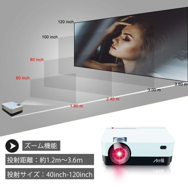 Artlii LEDプロジェクター 小型 Dolby対応 1080Pフルhd対応 1280*720リアル解像度 AV/HDMIケーブル付属 スマホ/パソコン/ゲーム機/タブレット接続可 日本語取説