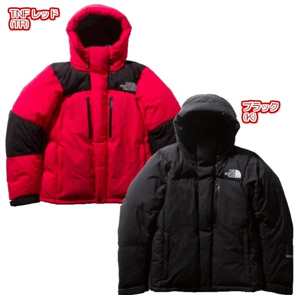 THE NORTH FACE Baltro Light Jacket ノースフェイス バルトロライトジャケット ND91950|st-king|11