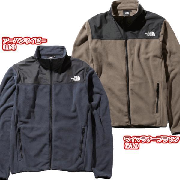 THE NORTH FACE Mountain Versa Micro Jacket ノースフェイス マウンテンバーサマイクロジャケット NL71904|st-king|08