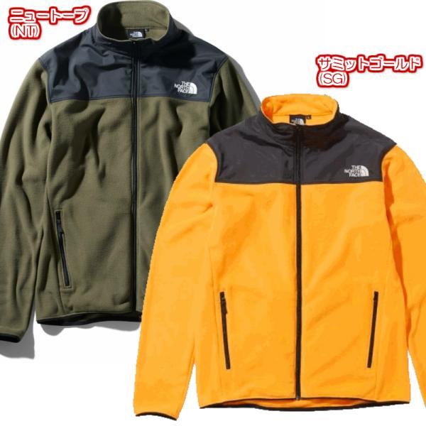 THE NORTH FACE Mountain Versa Micro Jacket ノースフェイス マウンテンバーサマイクロジャケット NL71904|st-king|09