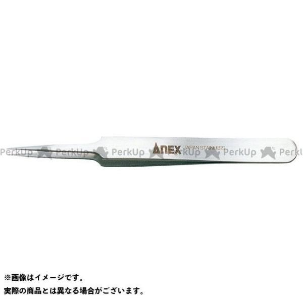 【無料雑誌付き】ANEX ハンドツール NO.204 高精度ステンレスピンセット極細鋭型115 アネックス